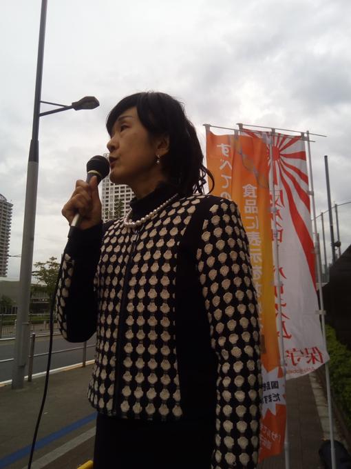 東京海洋大学前街宣